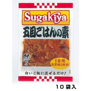 Sugakiya五目ごはんの素 1箱(10袋入り) ご当地グルメ すがきや スガキヤ 寿がきや|sugakiyasyokuhin