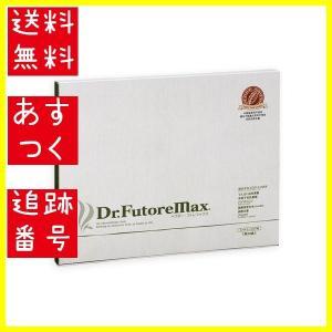 ドクター・フトレマックスは、痩せ体型で悩む人のための、高カロリー高タンパクの『太る』健康食品です。 ...