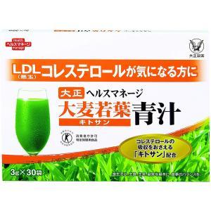 「ヘルスマネージ 大麦若葉青汁<キトサン>」は、コレステロールの吸収を抑えるキトサンを配合した特定保...
