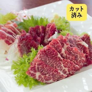 馬刺しの定番!スライス3種食べ比べセット(霜降り50g、赤身40g、フタエゴ40g、たれ付き)|suganoya834