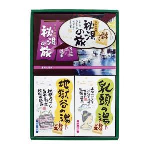 薬用入浴剤 秘湯の旅セット PHO-10
