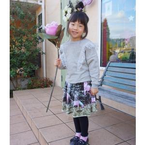 Paper Wings(ペーパーウィングス)Bustle Skirt 20%Off|sugardays