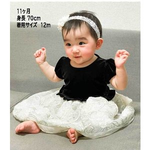 BonnieJean(ボニージーン)Stretch to embroidery (size12m〜24m) sugardays