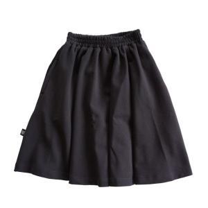 Hebe【ヘベ】Skirts anthracite navy 20%Off|sugardays