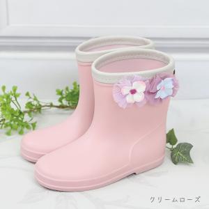 panpantutu【パンパンチュチュ】ショートレインブーツ/お花畑 クリームローズ sugardays