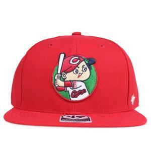 フォーティーセブン 47Brand キャプテン キャップ 帽子 広島東洋カープ スナップバック メンズ レディース NPB-NSHOT05WBP-RD 4/12 新入荷|sugaronlineshop