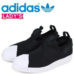 adidas Originals スーパースター アディダス...