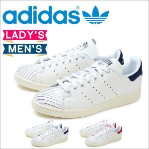 adidas アディダス スタンスミス スニーカー レディー...