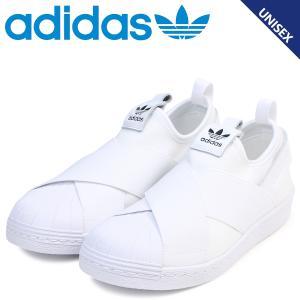アディダス オリジナルス adidas Originals スーパースター スリッポン スニーカー メンズ レディース SUPERSTAR SLIP ON W ホワイト S81338 予約 10/10 再入荷|sugaronlineshop