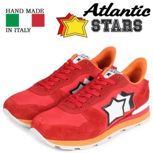 アトランティックスターズ Atlantic STARS アンタレス スニーカー メンズ ANTARES FR-85B レッド [10/11 追加入荷]