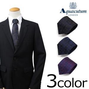 AQUASCUTUM アクアスキュータム ネクタイ イタリア製 シルク ビジネス 結婚式 メンズ|sugaronlineshop