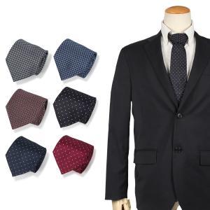 AQUASCUTUM アクアスキュータム ネクタイ メンズ イタリア製 シルク ビジネス 結婚式 ブラック ネイビー レッド ブルー 黒|sugaronlineshop