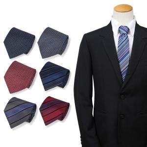 AQUASCUTUM アクアスキュータム ネクタイ メンズ ストライプ イタリア製 シルク ビジネス 結婚式 ブラック グレー ネイビー レッド ブルー 黒|sugaronlineshop