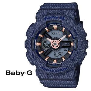 カシオ CASIO BABY-G 腕時計 時計 BA-110DE-2A1JF BABY G ベビージー ベビーG デニム ネイビー レディース 防水|sugaronlineshop