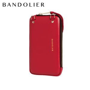 バンドリヤー BANDOLIER ポーチ スマホ 携帯 エキスパンデッド リディア メンズ レディース  EXPANDED LYDIA RED POUCH リディア レッド 21GRA 9/18 新入荷|sugaronlineshop