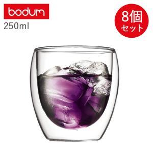 bodum ボダム ダブルウォールグラス パヴィーナ グラス セット 8個セット 250ml 保温 保冷 DOUBLE WALL GLASS PAVINA 4558-10US4 [1/31 新入荷] sugaronlineshop