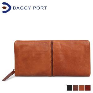 BAGGY PORT バギーポート 財布 長財布 メンズ レディース FULLCHROME ブラック キャメル ブラウン 黒 HRD400 [1/21 新入荷]|sugaronlineshop