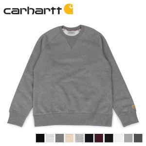 カーハート carhartt トレーナー スウェット メンズ 無地 CHASE SWEAT SHIRT ブラック ライト グレー ダークグレー ベージュ 黒 I026383 [11/7 新入荷]