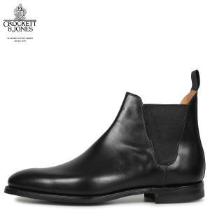 CROCKETT&JONES クロケット&ジョーンズ チェルシー 8 ブーツ サイドゴア メンズ CHELSEA 8 Eワイズ ブラック 黒|sugaronlineshop