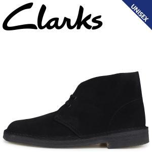 クラークス Clarks デザートブーツ メンズ レディース DESERT BOOT スエード ブラック 26138227 [予約商品 11/13頃入荷予定 追加入荷]