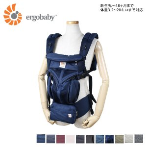 メッシュ素材を使い、通気性が良く赤ちゃんも快適に過ごせます。新生児から幼児まで(3.2kg-20kg...