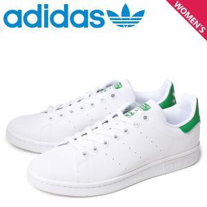 アディダス スタンスミス レディース スニーカー adidas originals STAN SMITH W BB5153 BB5154 靴 ホワイト ピンク オリジナルス|sugaronlineshop