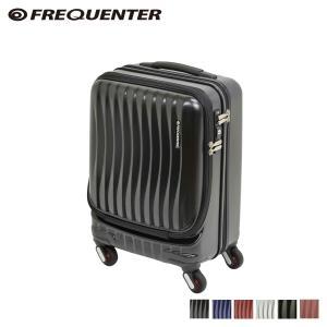 FREQUENTER フリクエンター スーツケース キャリーケース キャリーバッグ クラム アドバンス 34L メンズ 機内持ち込み 1-216|sugaronlineshop