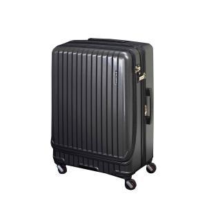 フリクエンター FREQUENTER スーツケース キャリーケース キャリーバッグ マリエ 86-98L メンズ 拡張 ハード MALIE ガンメタル アイボリー ネイビー 1-280 [予約商品 10/18頃入荷予定 新入荷]