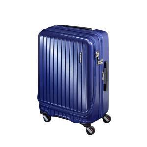 FREQUENTER フリクエンター スーツケース キャリーケース キャリーバッグ マリエ 55-66L メンズ 拡張 ハード MALIE 1-281|sugaronlineshop