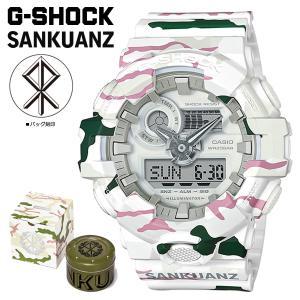 カシオ CASIO G-SHOCK 腕時計 GA-700SKZ-7AJR コラボ SANKUANZ 35周年 ジーショック Gショック G-ショック カモフラージュ メンズ レディース [10/19 追加入荷]|sugaronlineshop