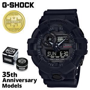 カシオ CASIO G-SHOCK 腕時計 GA-735A-1AJR BIG BANG BLACK 35周年 ジーショック Gショック G-ショック ブラック メンズ レディース|sugaronlineshop