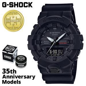 カシオ CASIO G-SHOCK 腕時計 GA-835A-1AJR BIG BANG BLACK 35周年 ジーショック Gショック G-ショック ブラック メンズ レディース|sugaronlineshop