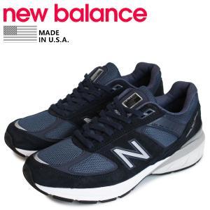 ニューバランス new balance 990 スニーカー メンズ Dワイズ MADE IN USA ネイビー M990NV5 [予約商品 11/3頃入荷予定 追加入荷]