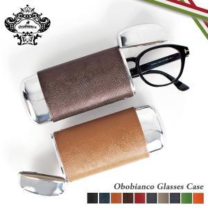 Orobianco オロビアンコ メガネケース 眼鏡ケース サングラス GLASSES CASE 本革 ブラック グレー ネイビー グリーン オレンジ 黒 OBGC-007 sugaronlineshop
