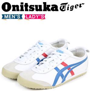 Onitsuka Tiger MEXICO 66 オニツカタイガー メキシコ 66 スニーカー メンズ レディース ホワイト DL202-0146 THL202-0146