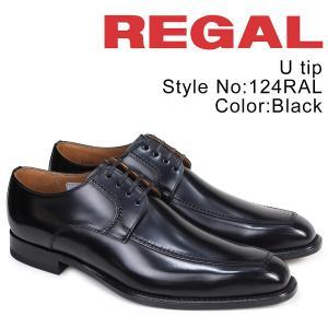 リーガル REGAL 靴 メンズ スクエアトゥ 124RAL ビジネスシューズ ブラック