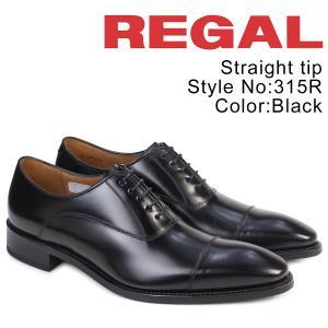 リーガル REGAL 靴 メンズ ストレートチップ 315RBD ビジネスシューズ 日本製 ブラック