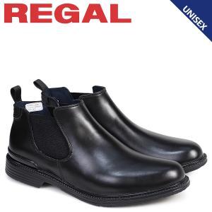 REGAL 靴 メンズ レディース リーガル レインブーツ 57GR ビジネスシューズ サイドゴア ブラック 防水|sugaronlineshop