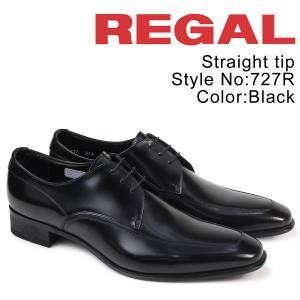 リーガル REGAL 靴 メンズ Uチップ 727RAL ビジネスシューズ 日本製 ブラック