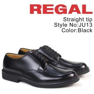リーガル REGAL 靴 メンズ プレーントゥ JU13AG ビジネスシューズ ブラック