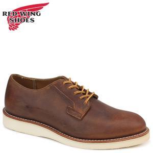 レッドウィング ポストマン ブーツ オックスフォード RED WING 3107 POSTMAN OXFORD Dワイズ メンズ|sugaronlineshop