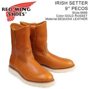 レッドウィング RED WING ペコス アイリッシュセッター ブーツ IRISH SETTER 9INCH PECOS 9インチ Eワイズ 9866 レッドウイング メンズ ブラウン|sugaronlineshop