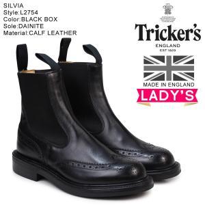 トリッカーズ Tricker's レディース サイドゴアブーツ SILVIA L2754 4ワイズ [予約商品 10/18頃入荷予定 追加入荷]
