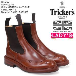 Trickers トリッカーズ レディース サイドゴアブーツ SILVIA L2754 4ワイズ [...