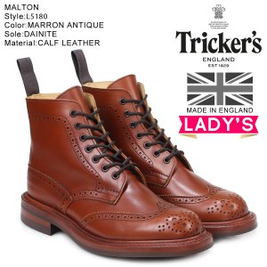 トリッカーズ Tricker's レディース カントリーブーツ MALTON L5180 4ワイズ [予約商品 10/18頃入荷予定 追加入荷]