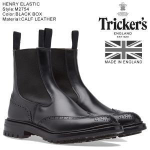 トリッカーズ Tricker's サイドゴアブーツ HENRY ELASTIC BROGUE BOOT 5ワイズ メンズ ブラック M2754