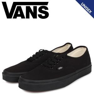 VANS ヴァンズ オーセンティック スニーカー メンズ レディース バンズ AUTHENTIC ブラック 黒 VN000EE3BKA [8/27 追加入荷]