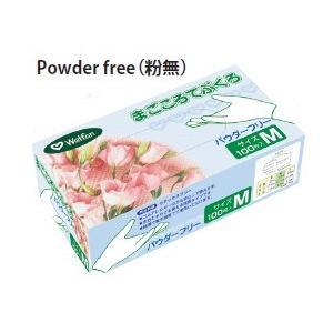 使い捨てプラスチック手袋 まごころ手袋 PowderFree 粉なし ケース(20箱入)|sugi-no-ya