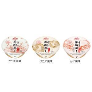 お試し市場003 クリニコ 和風だし香る 茶碗蒸し 各味 1個セット ゆうメール対応|sugi-no-ya