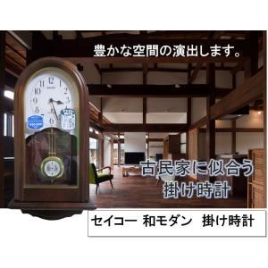 古民家に 似合う 和モダン セイコー 柱時計